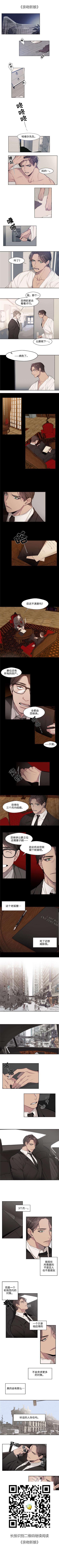 爆更至57话!美型韩漫耽美漫画《亲吻新娘》第一话&全本在线,一个关于故人重逢+契约婚姻的故事……