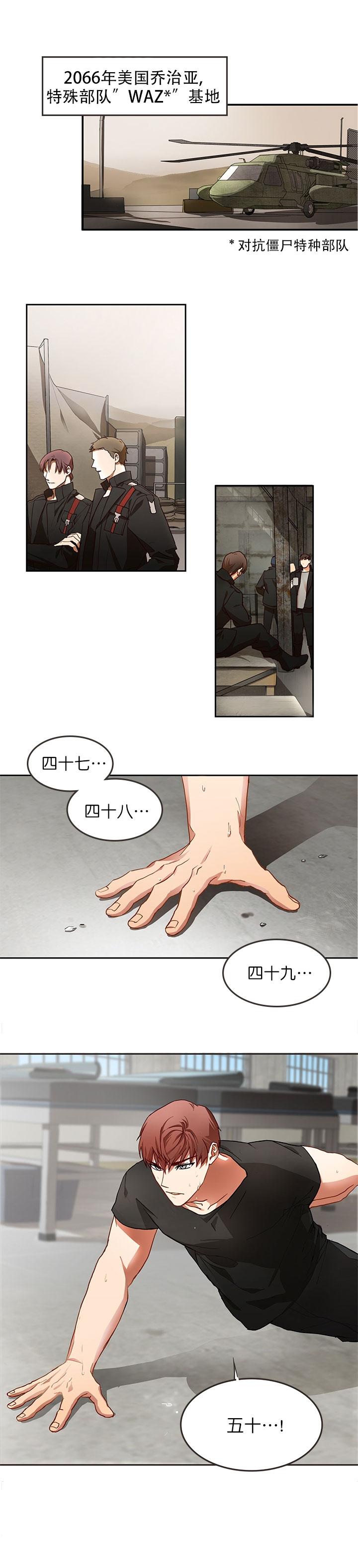 《搭档恃靓行凶》漫画资源——耿直攻跟腹黑受!绝美爱情!