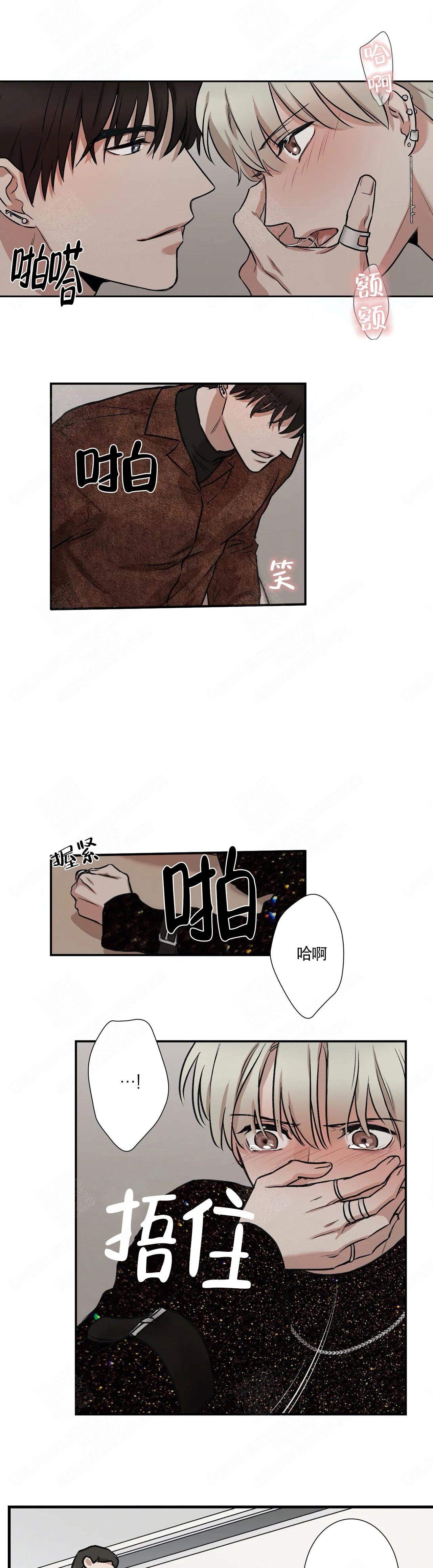 耽美漫画《隐秘》韩漫悄悄上线~第一话免费阅读&全本全集资源